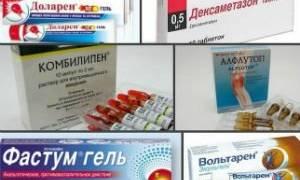 Антибиотики при боли в спине какие