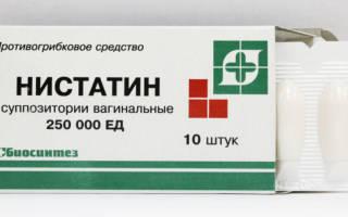 Нистатин от грибка стопы