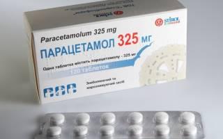 Парацетамол в таблетках для детей 4 лет