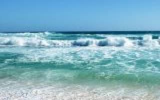 Лечение аллергии на море