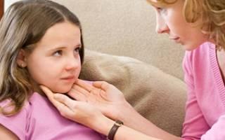 Воспаление лимфоузлов на шее у ребенка лечение