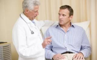 Лечение бесплодия у мужчин народными средствами отзывы