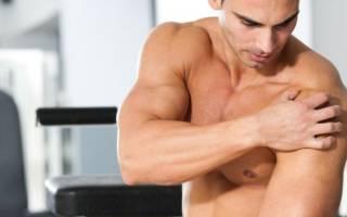 Растяжение плеча лечение в домашних условиях