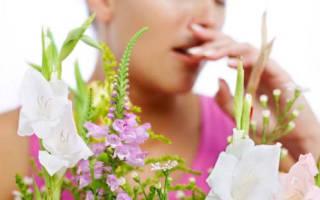 Аллергия луиза хей лечение