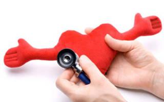 Лечение инфаркта в домашних условиях