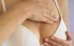 Эфирные масла для увеличения груди