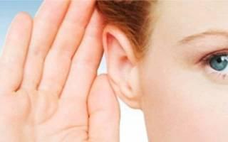 Потеря слуха причины лечение