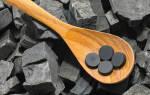 Сколько можно давать угля ребенку
