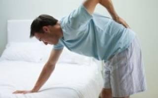 Остеохондроз поясничного отдела симптомы лечение