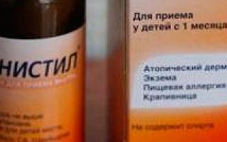 Против аллергии для детей до года