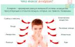 Аллергия на нервной почве лечение