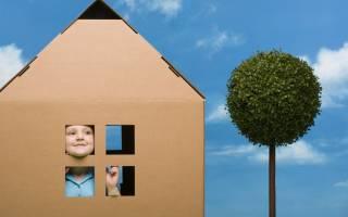 Можно ли продать дом прописан ребенок