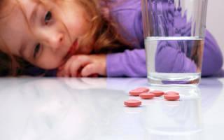 Ребенок пьет таблетки делать