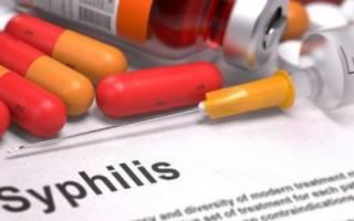 Лечение сифилиса какие антибиотики