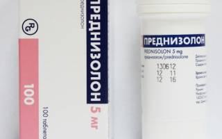 Может ли быть аллергия на преднизолон