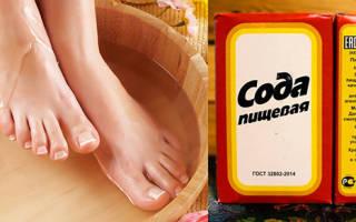 Можно ли лежать ванне при грибке стопы
