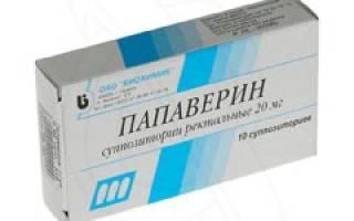 Дозировка папаверина детей таблетках