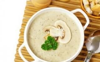 Можно ли грибной суп ребенку 3 лет