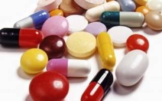 При отите какие антибиотики принимать